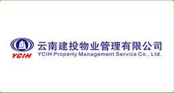 云南建设物业管理有限公司